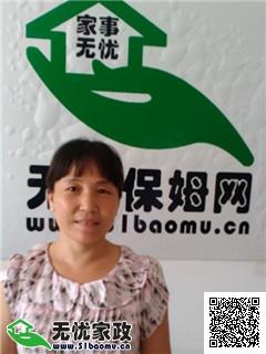 郑州中原住家保姆月嫂_6年经验做家务_辅助带孩子保姆