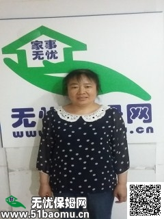 黄浦西藏南路不住家保姆_2年经验做家务_照顾能自理老人保姆