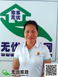 深圳龙华新区住家保姆月嫂_5年经验做家务_辅助带孩子保姆