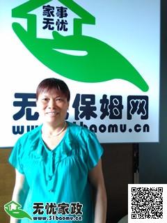 广州海珠住家保姆_2年经验做家务_辅助带孩子保姆