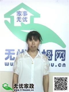 长宁中山公园不住家保姆_0年经验做家务_辅助带孩子保姆