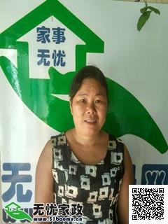 开福湘江世纪城住家保姆_1年经验做家务_辅助带孩子保姆