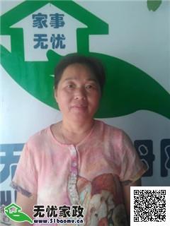 开福湘江世纪城住家保姆_0年经验做家务_辅助带孩子保姆