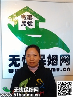 郑州中原月嫂_0年经验全职带孩子保姆