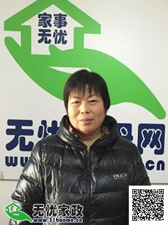 北京朝阳住家保姆月嫂_2年经验做家务_辅助带孩子保姆