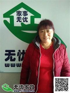北京海淀住家保姆_2年经验做家务_辅助带孩子保姆