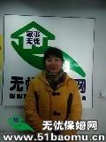 上海杨浦控江路小时工_做家务保姆