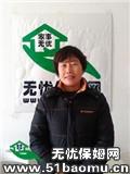 郑东新区商鼎路住家保姆:月嫂