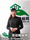 郑东新区商鼎路住家保姆:不住家保姆