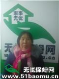 北京石景山住家保姆_做家务:照顾能自理老人:照顾半自理老人保姆