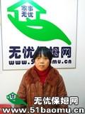 重庆江北住家保姆_做家务:辅助带孩子:照顾能自理老人保姆