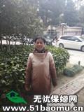 上海徐汇住家保姆:月嫂_做家务:全职带孩子:公司做饭保姆