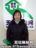 武汉汉阳钟家村住家保姆_做家务:照顾能自理老人保姆