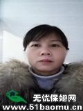 洪山光谷月嫂:育儿嫂