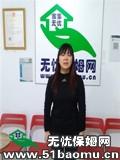 重庆九龙坡杨家坪小时工_做家务:公司做饭保姆