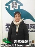北京西城住家保姆_做家务:辅助带孩子保姆