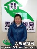 汉阳钟家村育儿嫂