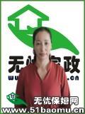 武汉汉阳钟家村住家保姆_做家务:辅助带孩子保姆