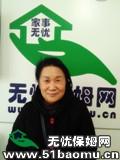 北京丰台马家堡小时工_做家务:公司做饭保姆