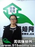 广州海珠周边住家保姆_做家务:辅助带孩子:全职带孩子保姆