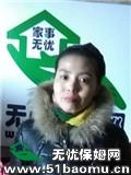 北京丰台方庄不住家保姆_做家务:辅助带孩子保姆