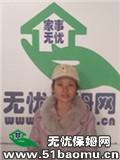 上海宝山住家保姆_做家务:辅助带孩子保姆