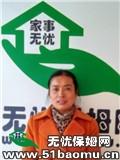 浦东张江小时工
