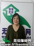 深圳周边住家保姆:育儿嫂