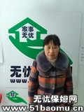 崂山汽车东站不住家保姆:育儿嫂:小时工