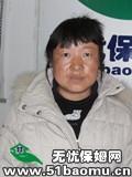 北京海淀苏州街住家保姆_全职带孩子保姆
