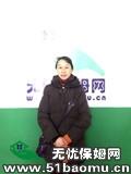 武汉江岸周边不住家保姆:小时工_做家务保姆