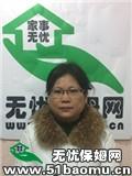 渝北汽博中心育儿嫂