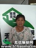 广州天河林和住家保姆_做家务:辅助带孩子保姆