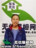 北京丰台马家堡不住家保姆_做家务:辅助带孩子保姆
