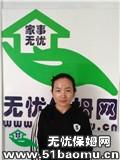 金水丰庆路月嫂:育儿嫂