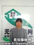 北京大兴黄村住家保姆:不住家保姆_做家务:辅助带孩子保姆