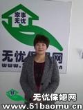 胶南周边月嫂:育儿嫂