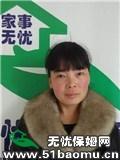 顺义南彩不住家保姆:小时工