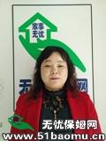 郫县唐昌月嫂:育儿嫂