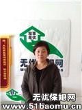 郑东新区商鼎路住家保姆:育儿嫂