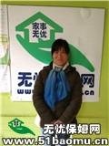 上海闸北住家保姆_做家务:照顾能自理老人:照顾半自理老人保姆