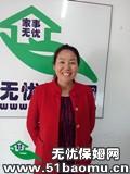 武昌徐东月嫂