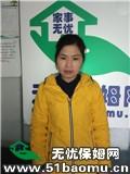 闵行莘庄不住家保姆:小时工