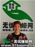 上海浦东住家保姆_做家务:辅助带孩子:公司做饭保姆