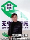 汉阳周边住家保姆:月嫂:育儿嫂