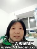 武汉�~口武胜路住家保姆_做家务:照顾半自理老人保姆