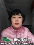 郑东新区住家保姆:月嫂