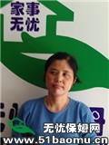 上海松江泖港不住家保姆_做家务:辅助带孩子保姆