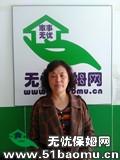 北京东城安定门住家保姆_做家务:照顾能自理老人保姆