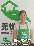 深圳龙岗布吉住家保姆_做家务:辅助带孩子保姆